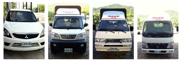 Zinger 5~7座休旅車 / 1.9噸 新菱利 / 2.7噸 新得利卡 / 3.5噸 新堅達 /自排箱型車